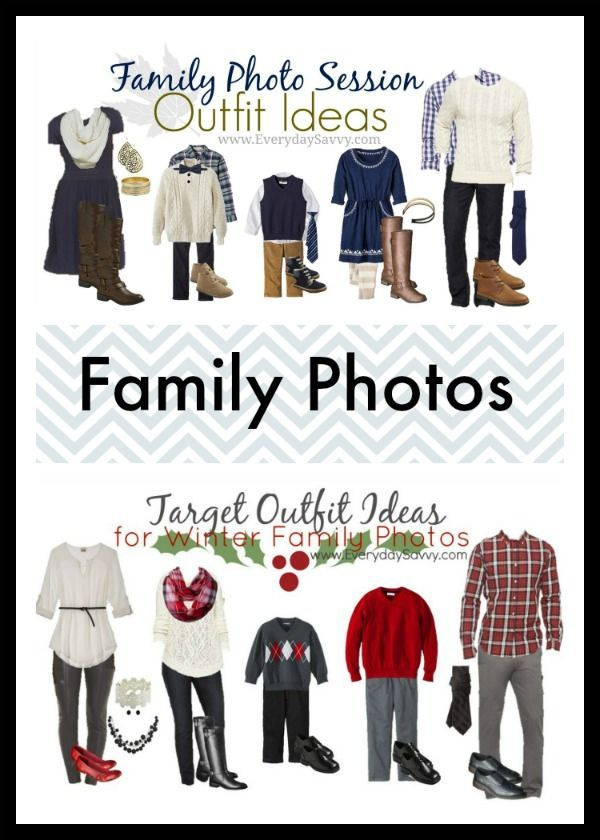 Coordinating Family Photo outfit ideas and Holiday Outfit Ideas. Ideas for the whole family! #familyphotooutfits