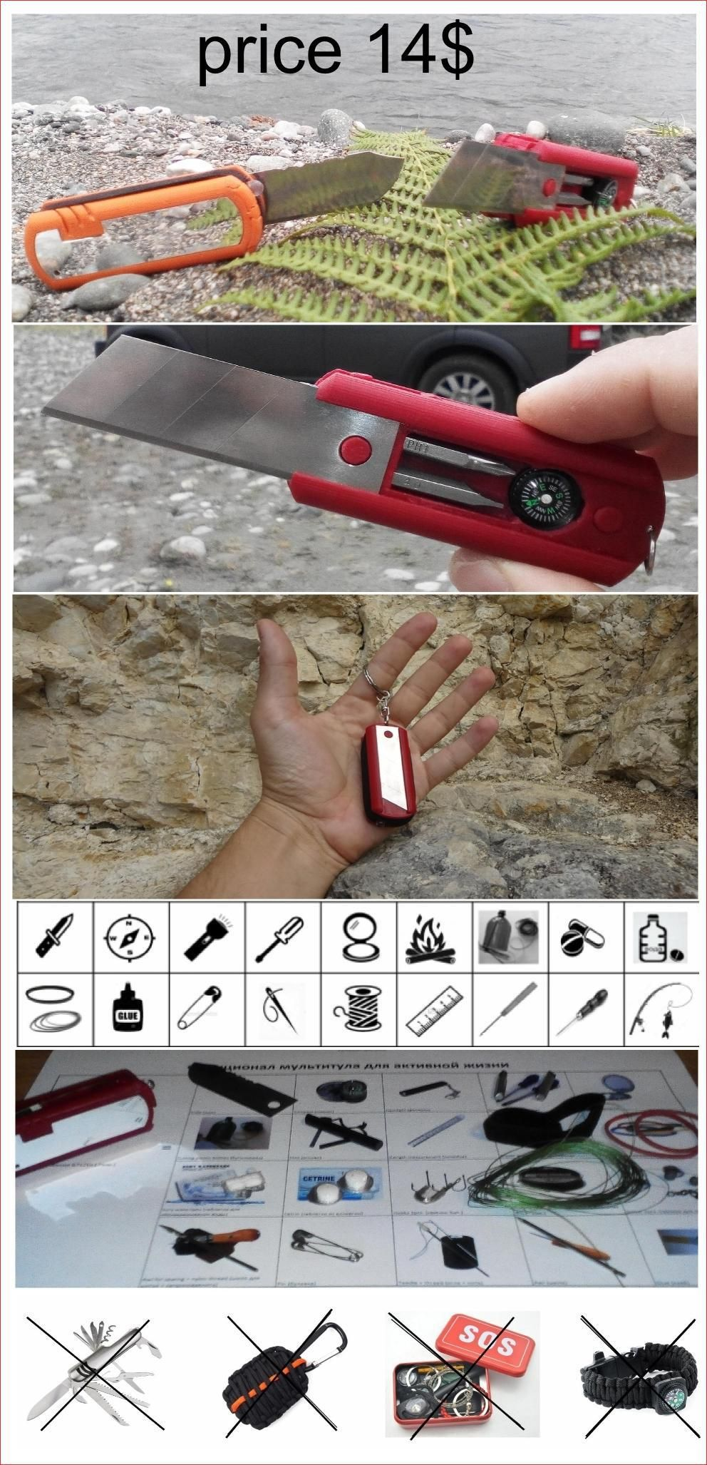 Beautiful 23 Cool Camping Gear Gadgets Survival Tools