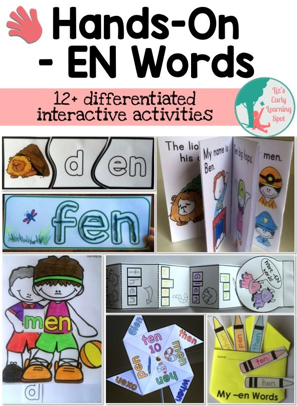 Lots of creative, fun activities for learning word family ...