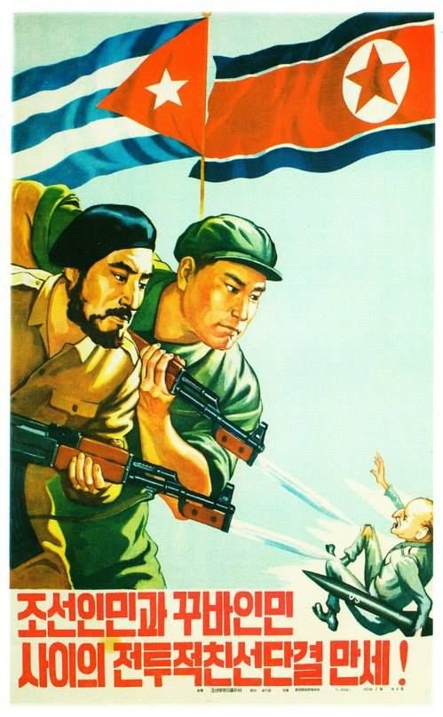Unknown North Korean artist Socialist Cuba and Socialist Korea, united against U.S. imperialism North Korea (1960s)  응 아니야~~~~