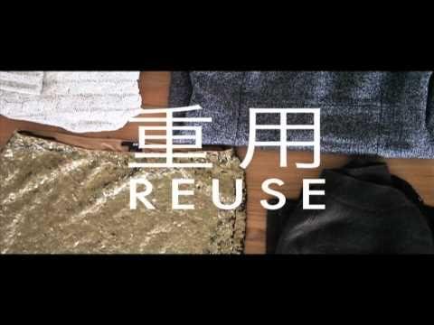 Nicht für die Tonne!: Warum Christina Dean nur Mode aus dem Müll trägt | BRIGITTE.de