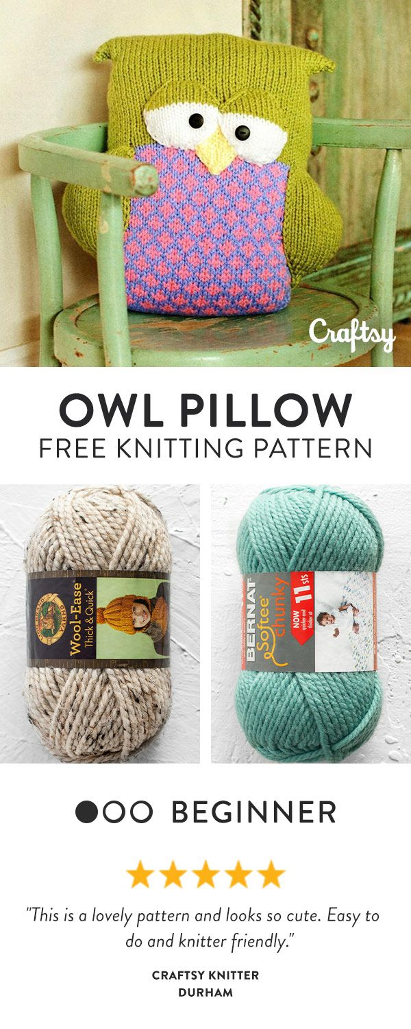 This colorful knitted owl pillow will brighten up any kid\'s (or ...