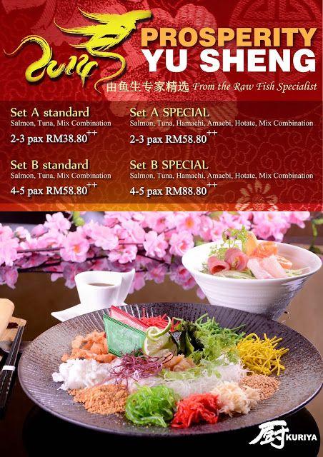 Prosperity Yee Sang Kuriya Japanese Restaurant With Images