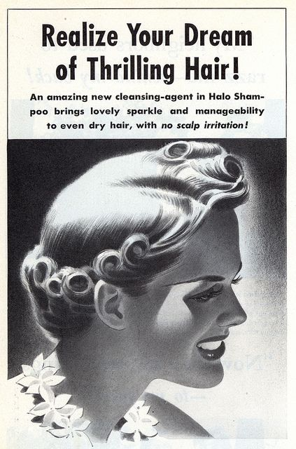Realize your dream of thrilling hair! #vintage #1930s #1940s #hair #ads