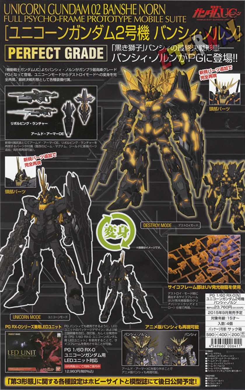 [UPDATE] PG 1/60 Unicorn Gundam Banshee Norn: Full Size Promo Poster, Other, Info Release http://www.gunjap.net/site/?p=259567