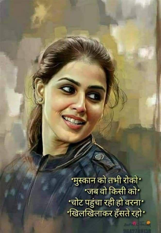 Pin On All Hindi