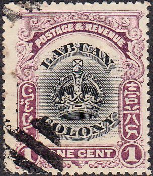 North Borneo 1888 Postage and Revenue Good Mint SG 36b Scott 35 Other Malayan Stamps HERE