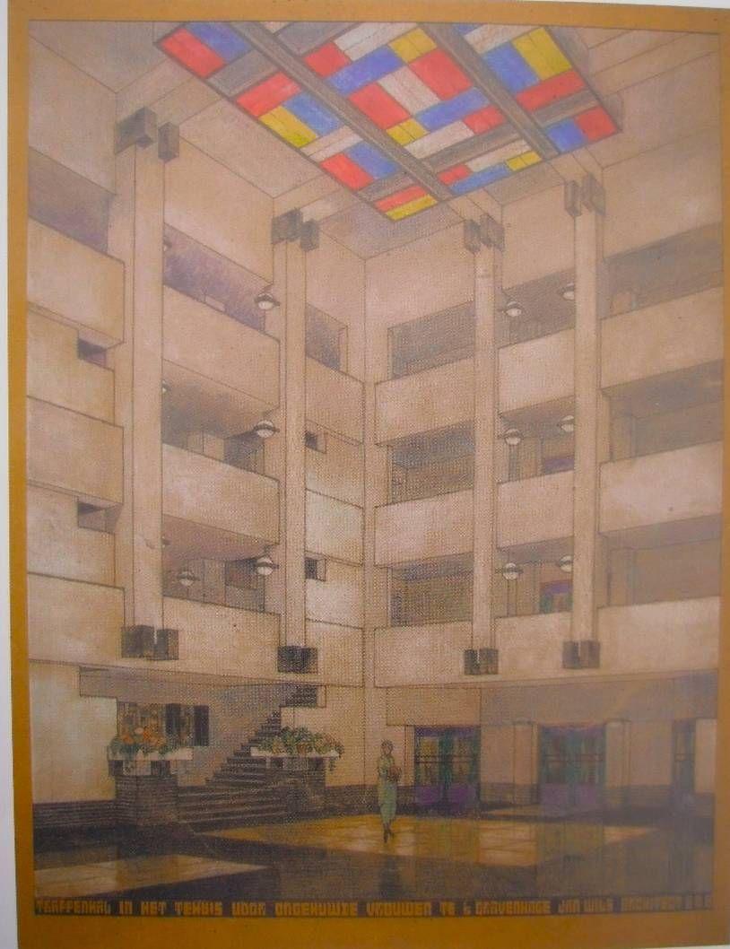 Villa tugendhat arkitalker mies van der rohe - Jan Wils Vilmos Huszar Et Piet Zwart Projet Pour L Atrium D