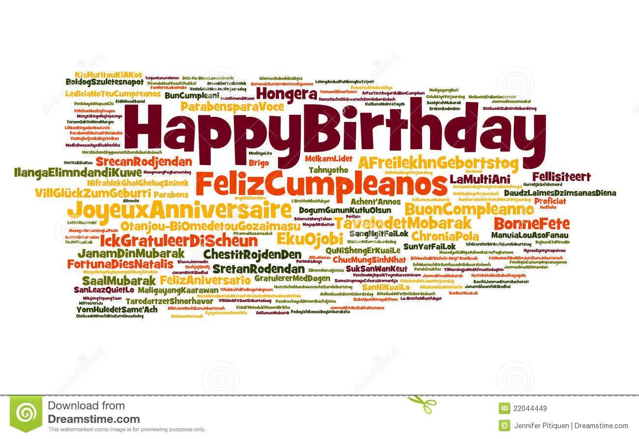 Happy birthday youre invited pinterest happy birthday quotes happy birthday quotes in french language kristyandbryce Gallery