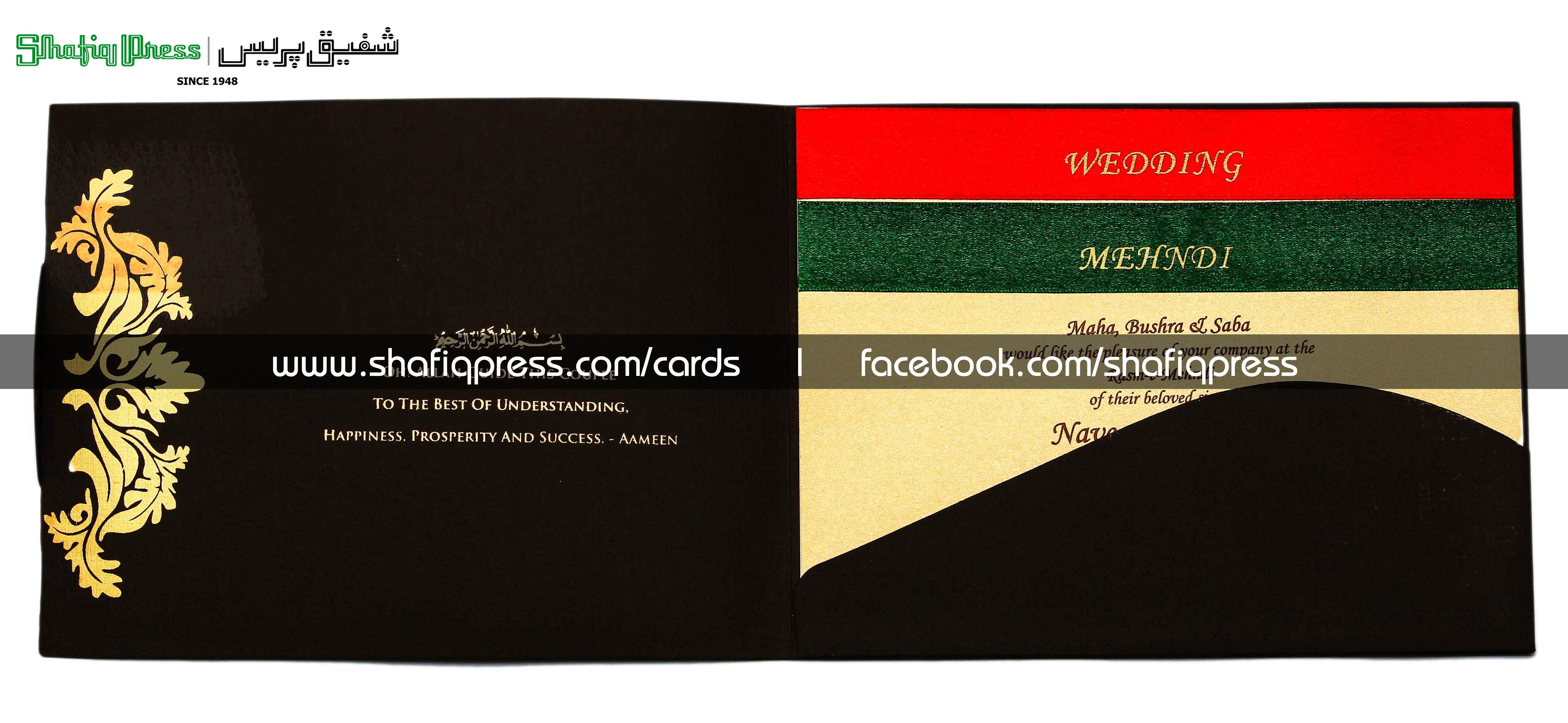 wwwshafiqpress shadi cards wedding card printing