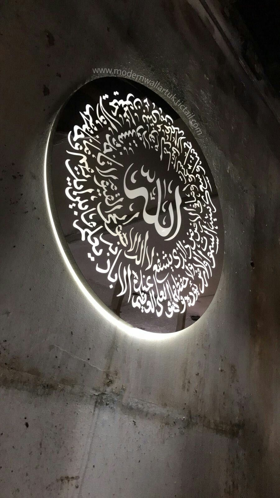 Led Four Quls Medallion Wall Art Designed In A Large Circular Stainless Steel That Beautifully Sits A Little Elevated From The Wall Seni Kaligrafi Ornamen Seni