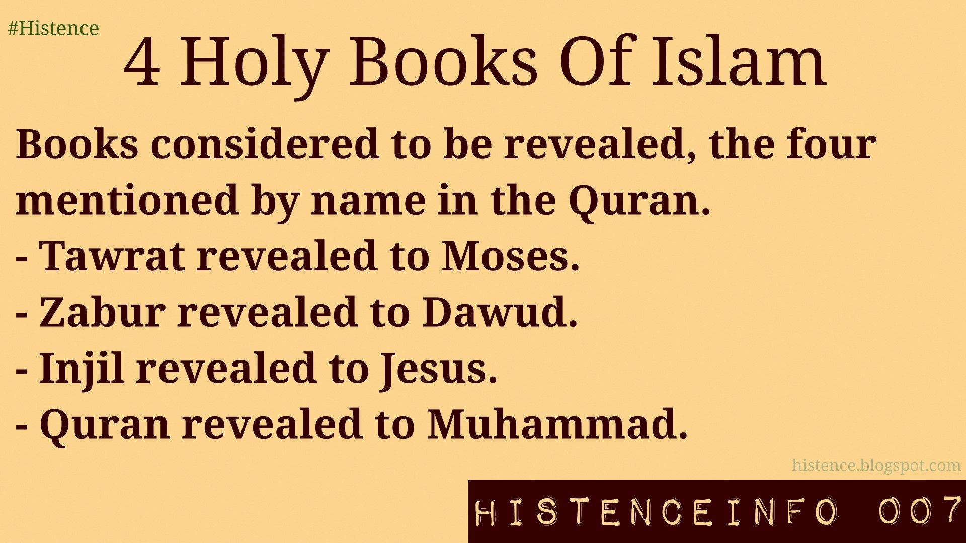 the holy book of islam essay The five pillars can be found within the qur'an which is islam's holy book  we will write a custom essay sample on five pillars of islam specifically for you.