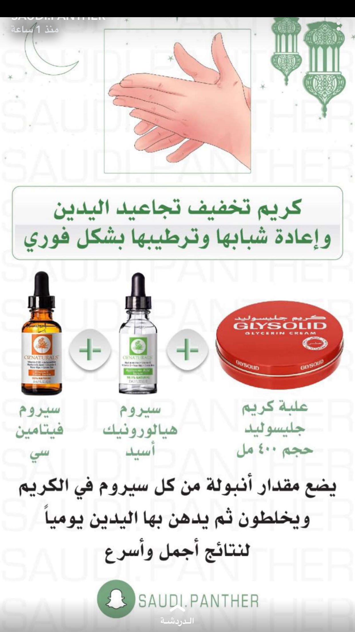 Pin By Safia Hallaq On Care Beauty Skin Care Routine Beauty Skin Skin Care Women