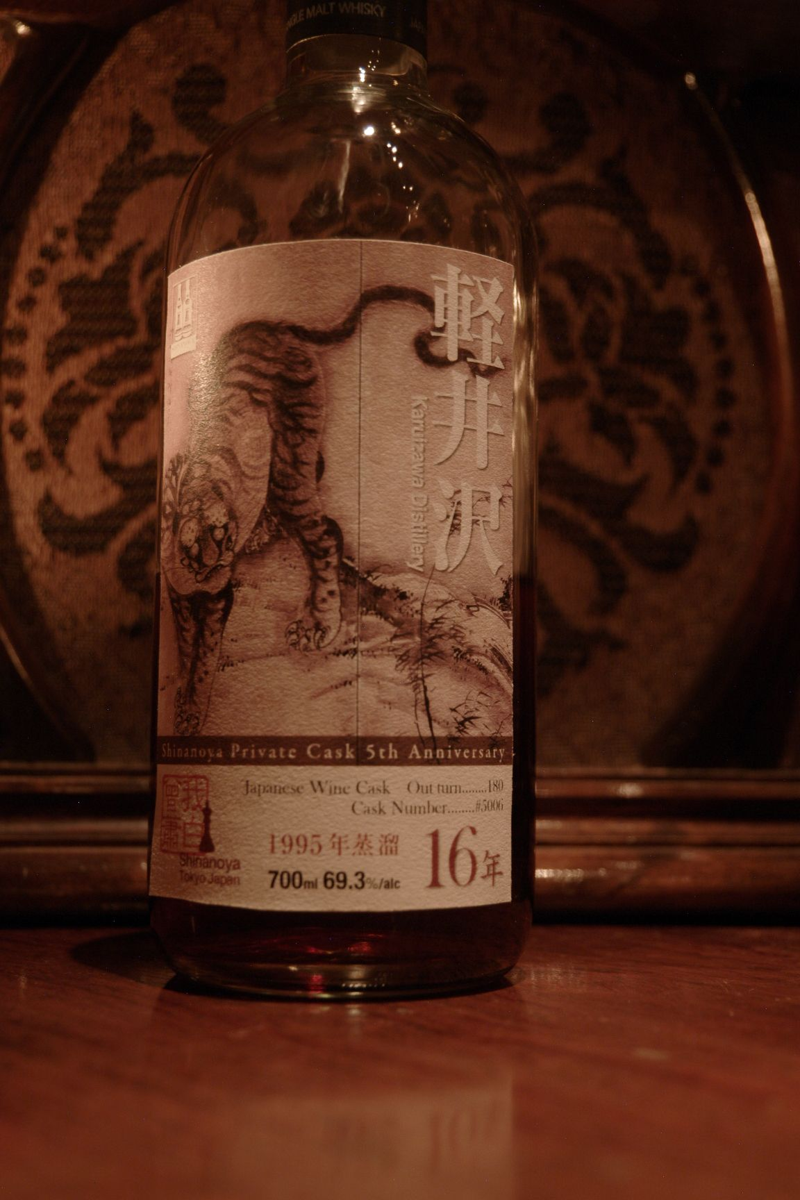 Karuizawa 1995, 16y, Japanese wine cask, for Shinanoya