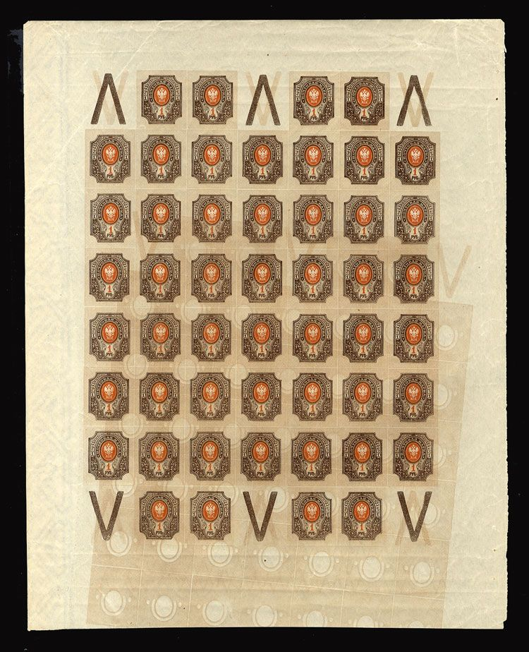 1917 1r carmine and brown (vertical lozenges of varnish