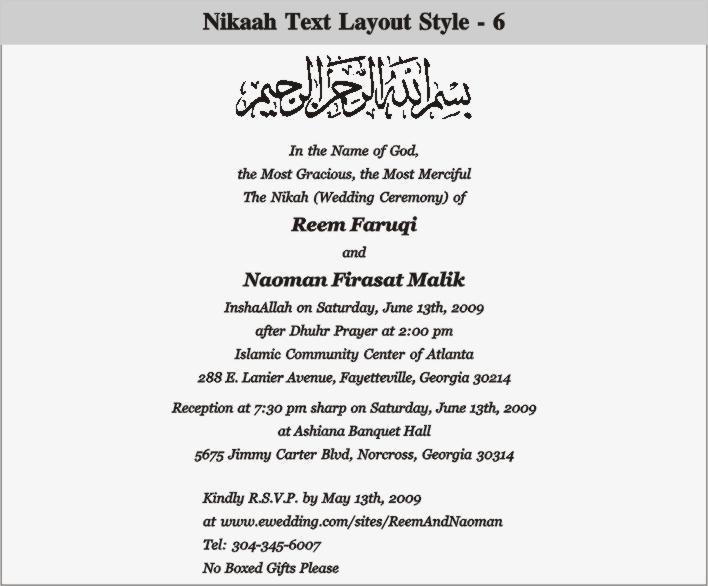 Muslim Wedding Invitation Matter For Friends