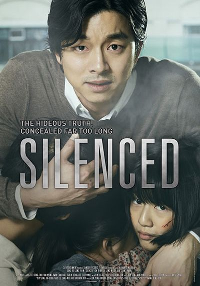 Dramafever Movie Night Silenced Starring Gong Yoo And Jung Yoo Mi Korean Drama Movies Korean Drama Gong Yoo