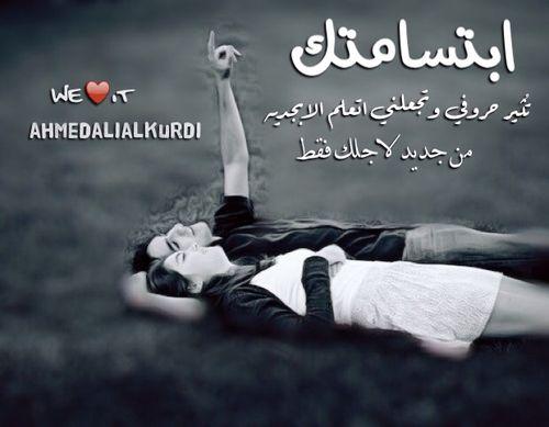 وحشاني Image Movie Posters We Heart It