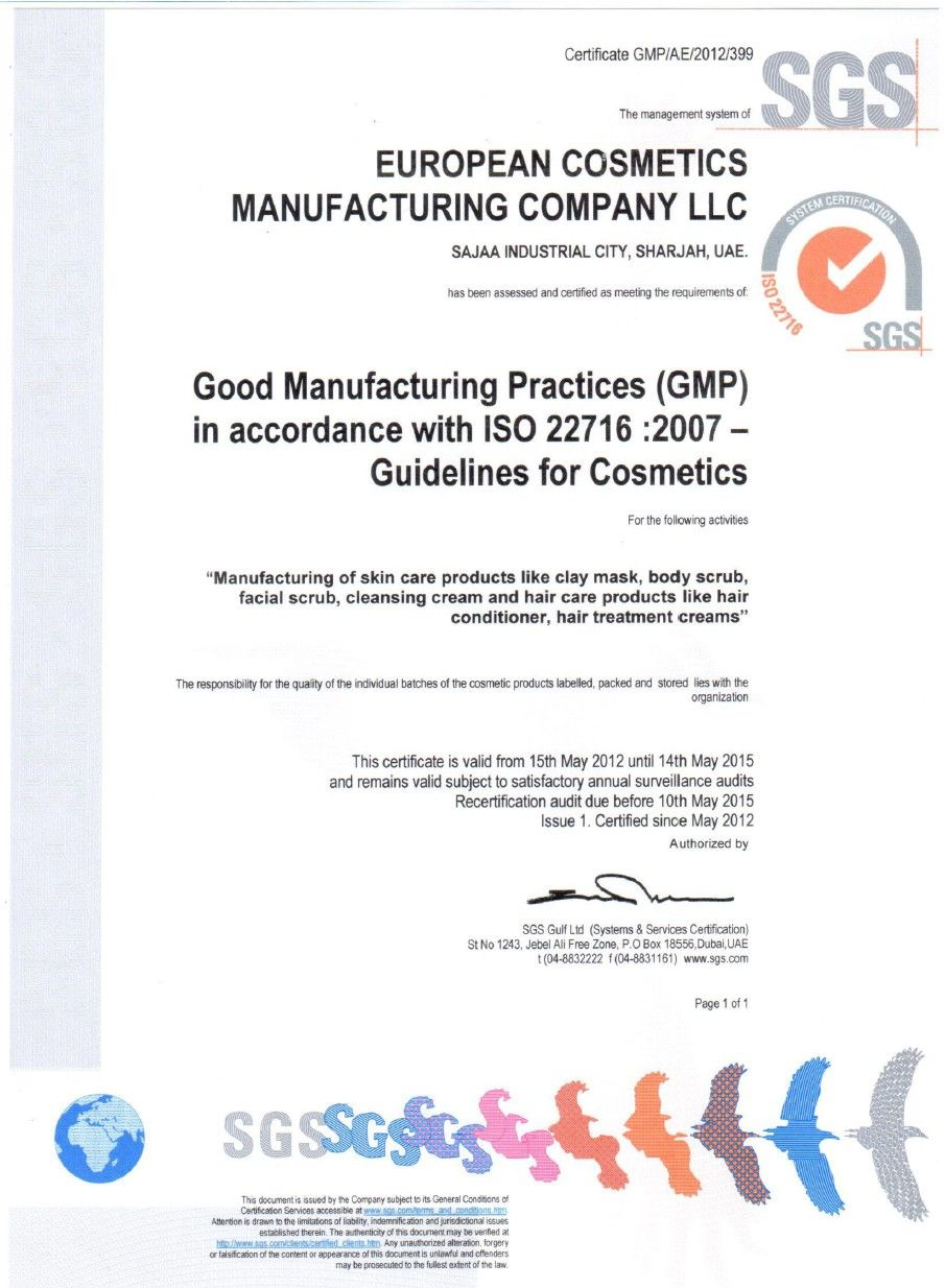 Good manufacturing practices certificate certificates good manufacturing practices certificate 1betcityfo Choice Image