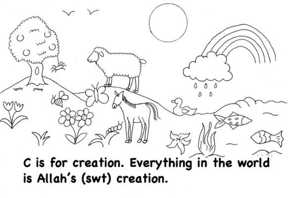 Islamic Coloring Pages (9) | Coloring | uzma nadeem | Pinterest ...