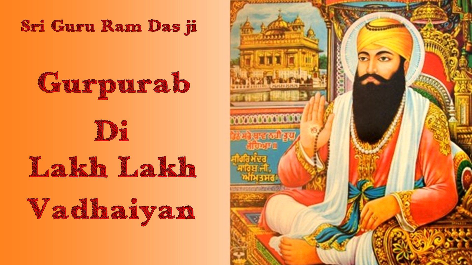 Parkash Purab Sri Guru Ram Das Ji Hd Wallpaper 04092hd Wallpapers