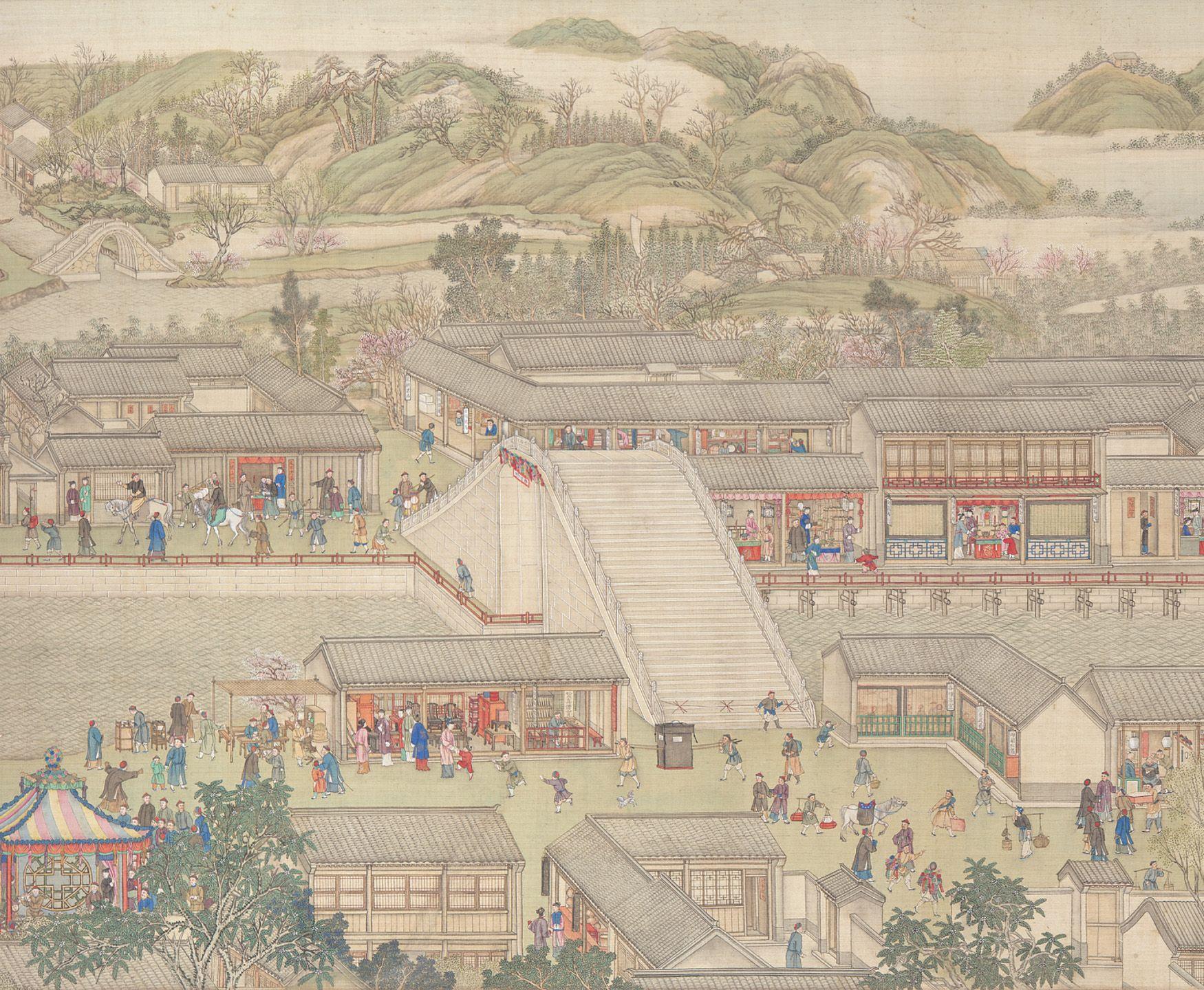 1 60 Xu Yang The Qiantong Emperor S Souther Inspection