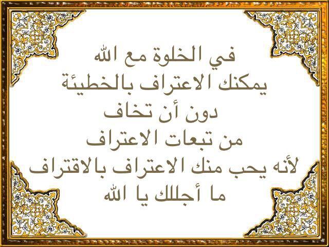 Pin By Ia K On كلمات جميلة Charm Bracelet Arabic Calligraphy Jewelry