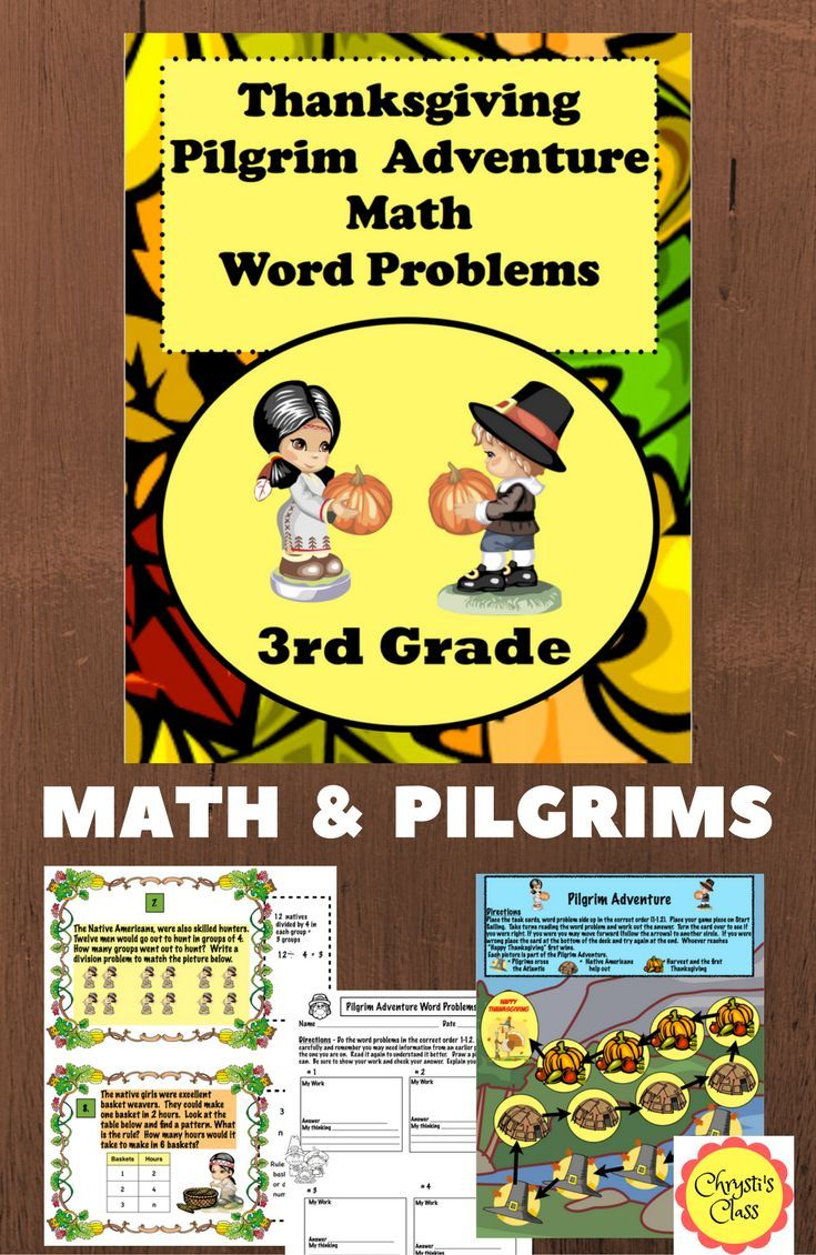 Thanksgiving Pilgrim Math Word Problems For 3rd Grade