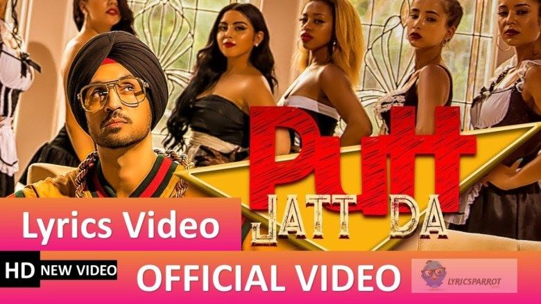 Putt Jatt Da Song Lyrics Old Song Lyrics News Songs Latest Movie Trailers