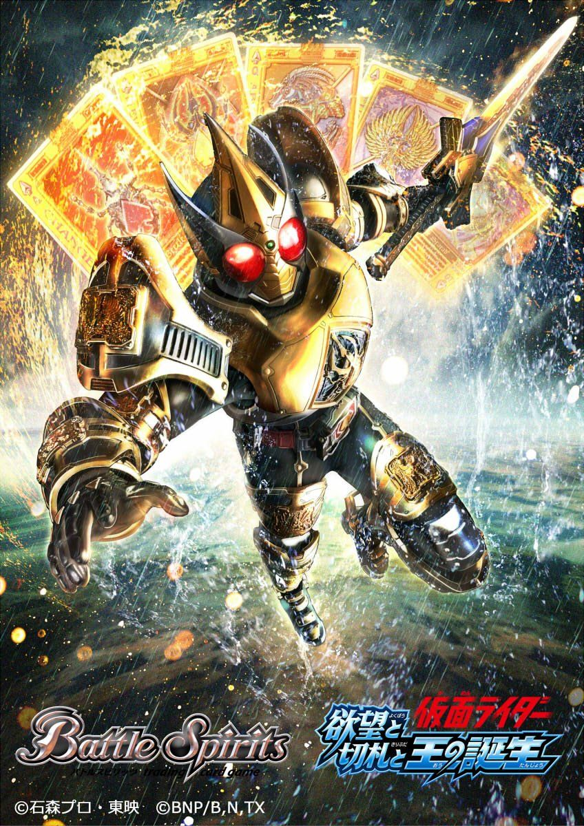 Pin Oleh Fair Kung Th Di Kamen Rider Animasi Seni Gambar