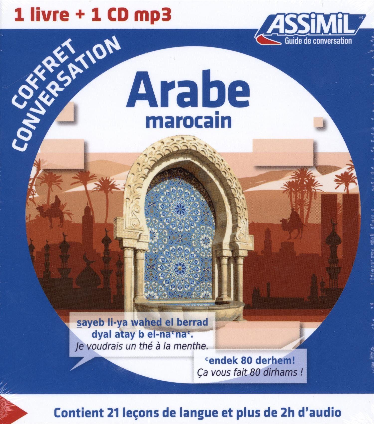 Epingle Sur Arabic