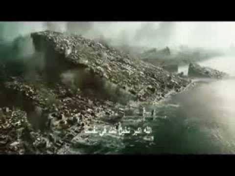 مقطع عن أهوال يوم القيامة مقطع مؤثر مترجم End Of The World Apocalyptic World