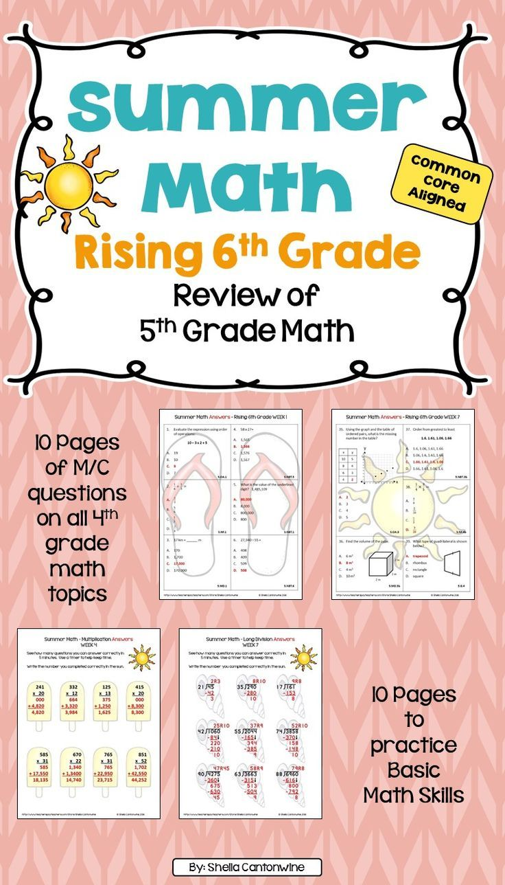 Summer Math for Rising 6th Graders - Review of 5th Grade Math | Long ...