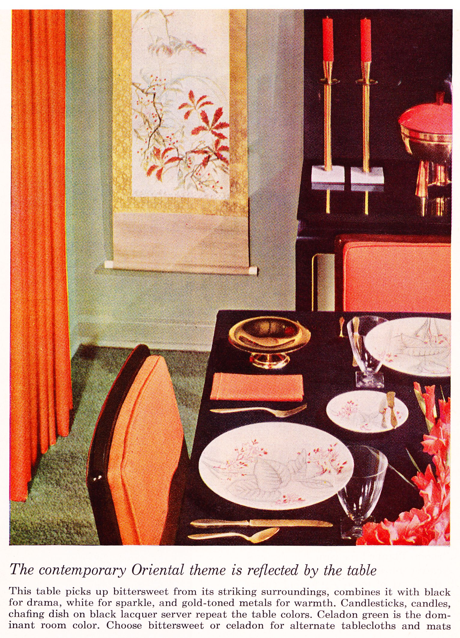 Better Homes Gardens Decorating Book 1956 Page 383 Vintage
