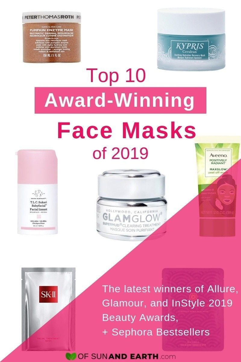 Check Out This List Of Award Winning Face Masks For Acne Wrinkles Enlarged Pores Oily Skin Moisturizin In 2020 Best Face Products Homemade Skin Care Face Peel Mask
