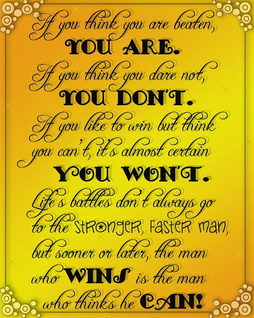 Motivational Quotes For Sports Teams: Inspirational Poem- Basketball