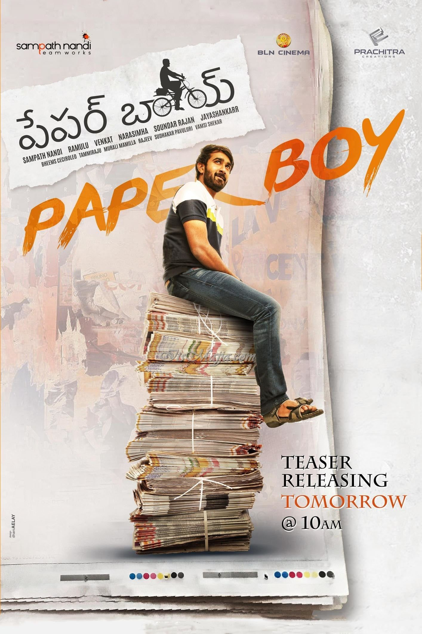 the paperboy full movie online 2018