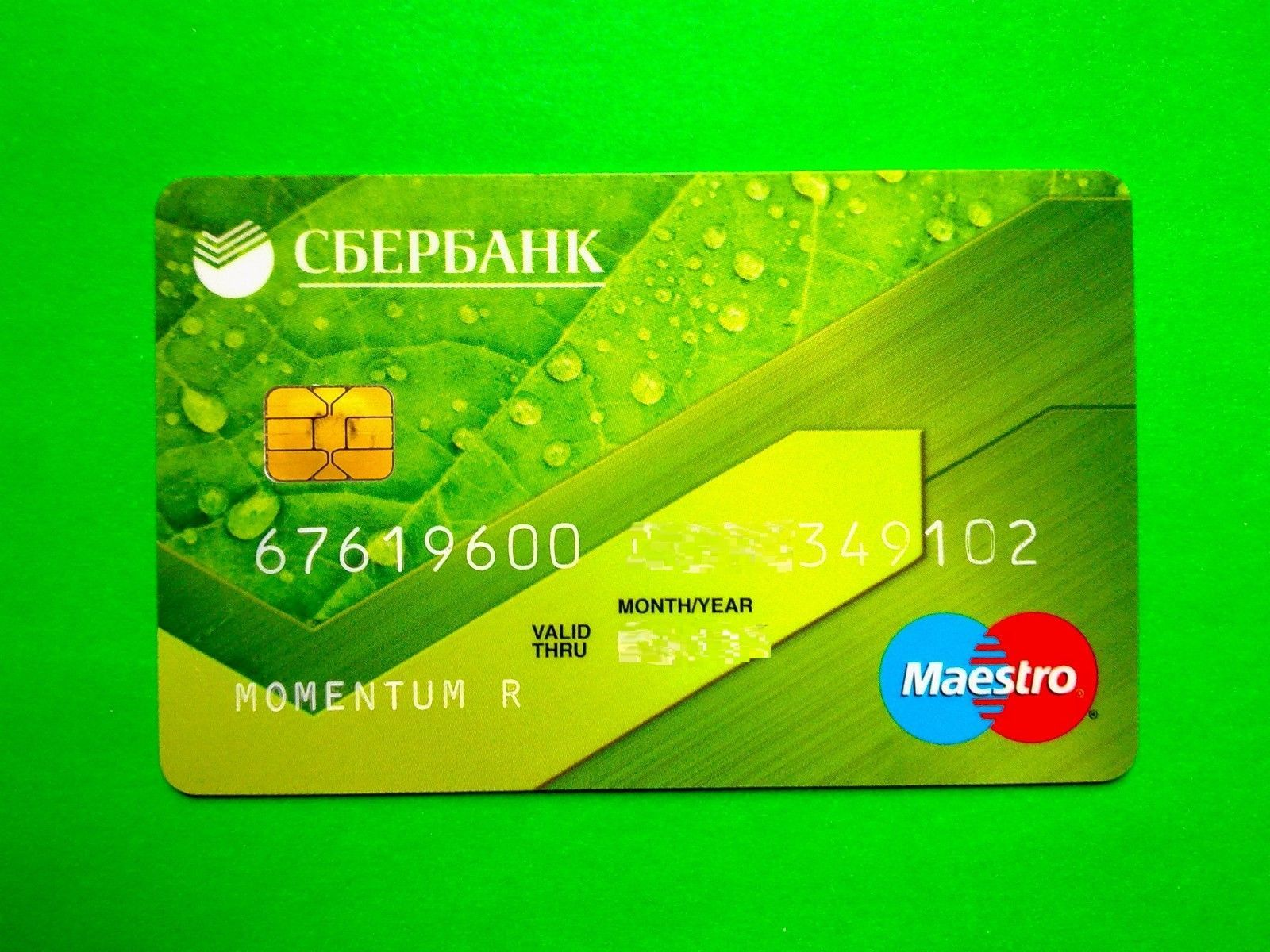 How to get a Sberbank card and use it correctly 16