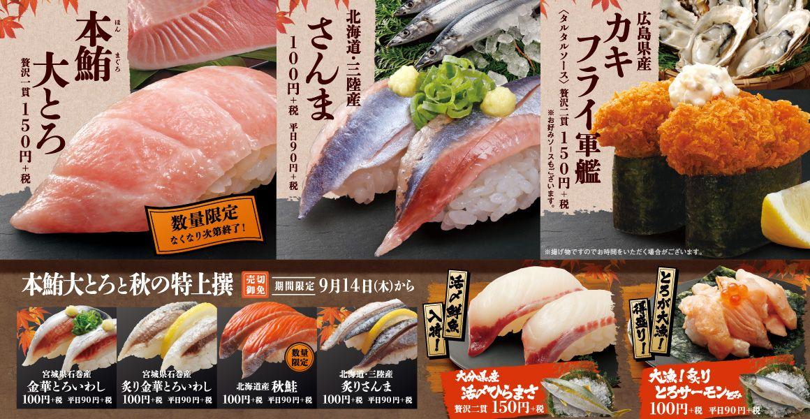は ま 寿司 牡蠣