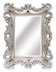 Espejo space silver espejos espejos espejos for Conjunto de espejos decorativos