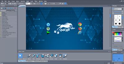 برنامج تعديل الصور للكمبيوتر تحميل مباشر Photo Brush Photo Computer Monitor