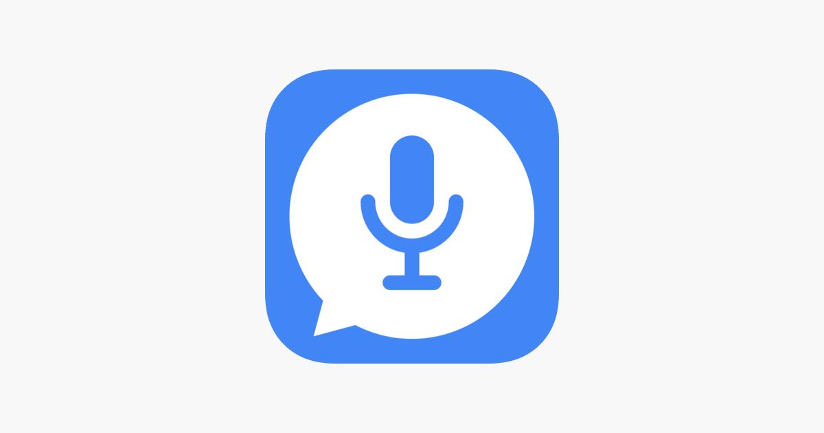 تطبيق Shadowing English Speaking Exercise الأفضل لتعلم اللغة الانجليزية Retail Logos Company Logo Vimeo Logo