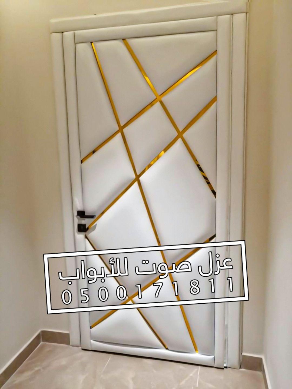 عوازل الصوت للابواب الرياض Home Decor Decals Home Decor Decor