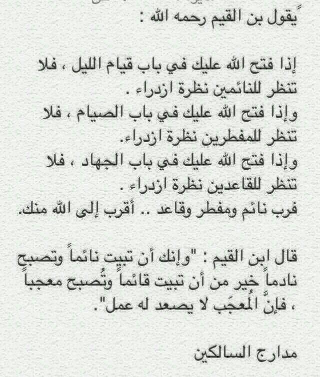 A3c206007d3a55e8b1a148f6ed85bf6d Jpg 640 753 Islamic Quotes Cool Words Muslim Quotes