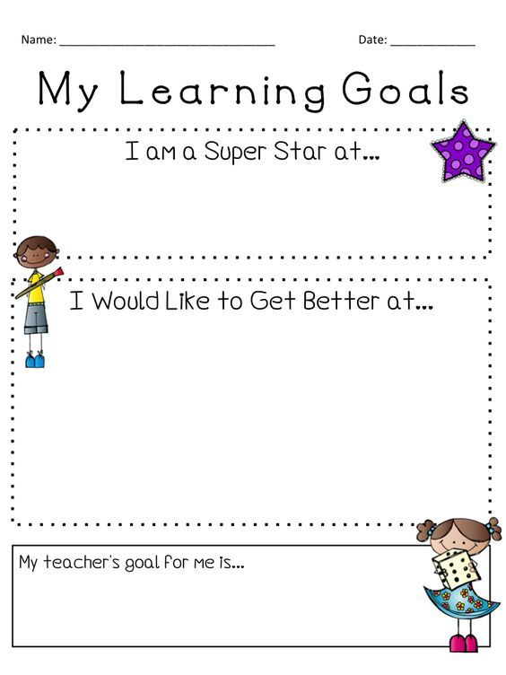 Goal Setting- Worksheet Wednesday Education Pinterest Goal - goal setting template