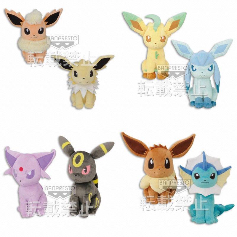 Pokemon Pokémon I LOVE EIEVUI Super DX Plush Doll set of 8 official ...
