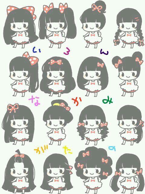Kawaii ♡ ♡