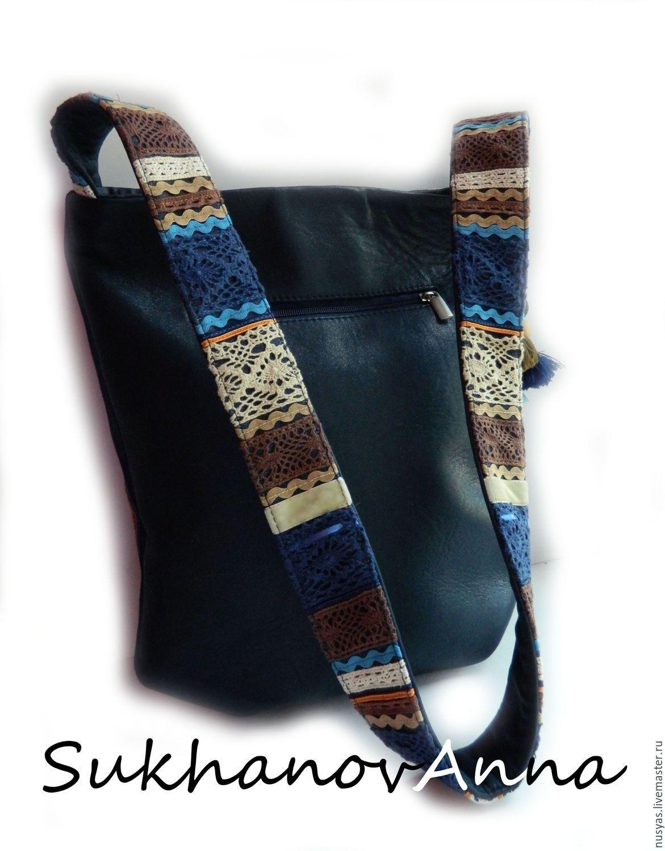 c4d52d158b69 Женские сумки ручной работы. Бохо - сумка