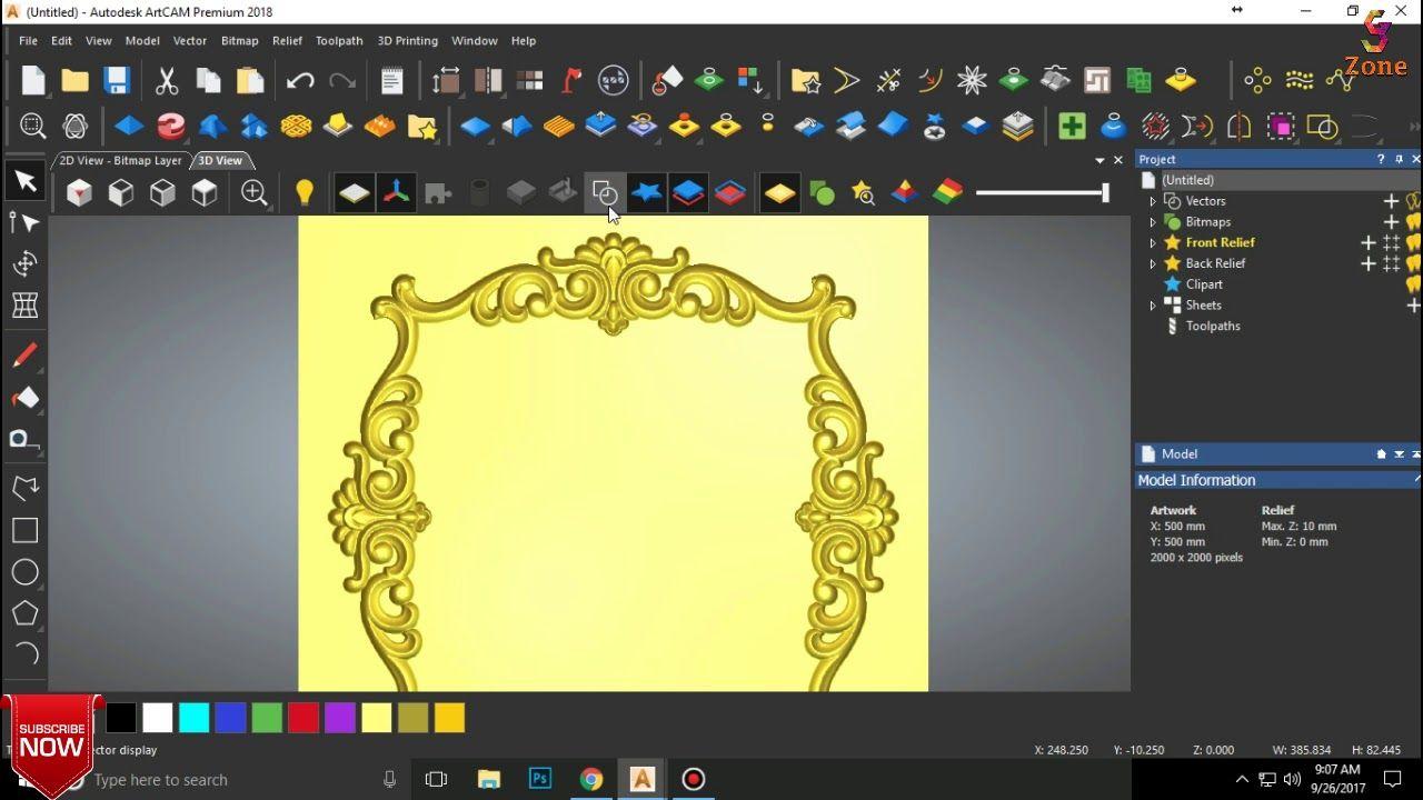 Photo frame design In Artcam | Artcam Tutorial in 2019