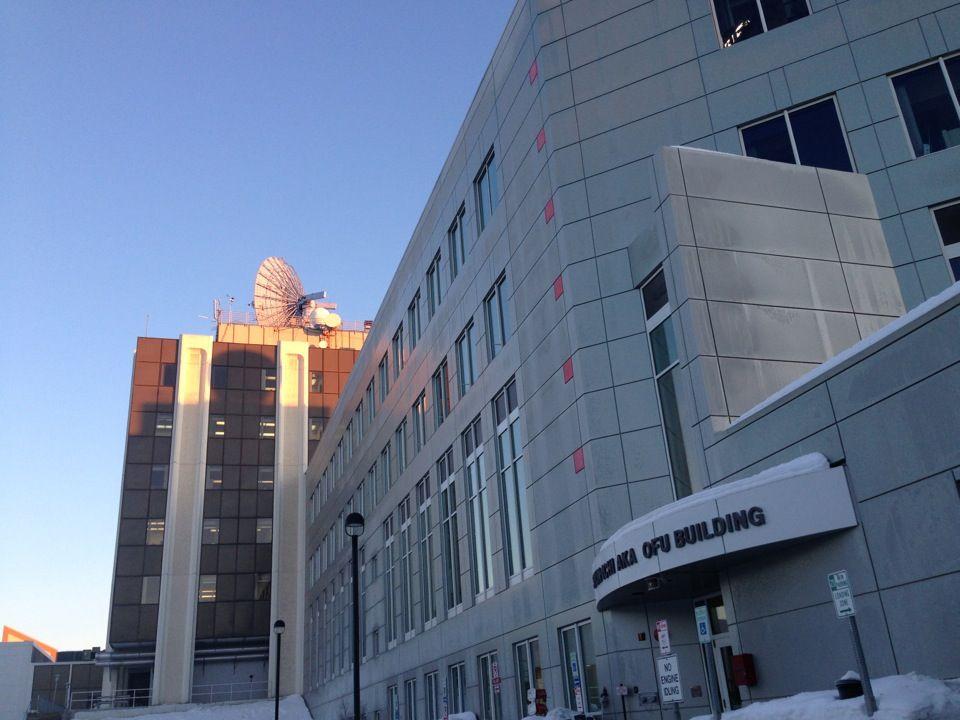 University of Alaska Fairbanks | Business Grad Schools in